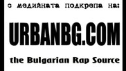 Mixtape Ggp Born 2 Be a Boss 2009