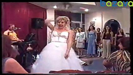 Смях От Свадби
