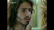 Sos Mi Vida - 218 Серия Част 1