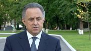 Russia: Mutko lauds readmission of Russian athletes to Rio Olympics