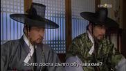 бг превод: The Princess' Man епизод 8, част 2/3