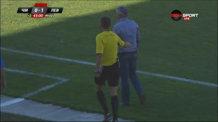 Попадението на Цонев за 1:0 за Левски срещу Черно море