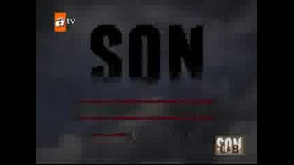 Son /Край/ (2012)