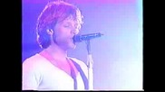 Bon Jovi - My Guitar Lies Bleeding