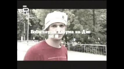 Боби Турбото - Кино, Театър, Култура, Део