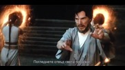 Doctor Strange Доктор Стрейндж 2016 бг субтитри