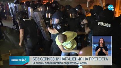 Установено е кои са полицаите, проверявани за употребена сила на протестите
