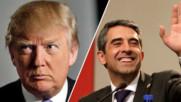 Плевнелиев помоли Тръмп да не се сдобрява с Русия