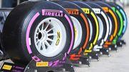 Кой прави избора на гуми?