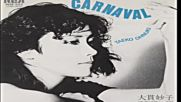 Taeko Ohnuki - Carnaval 1980 Japan