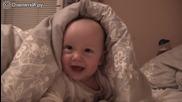 Бебе сладур