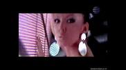 Premiera By Brilqntin 92 Цял и песен на Галена - След 12 (нормално качество)