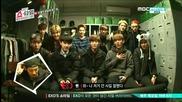 {бг превод} Exo Showtime Епизод 3 [3/4]