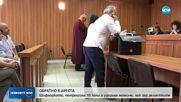 Оставиха в ареста танцьорката, помела 10 коли и набила студентка в Пловдив