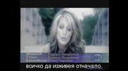 Natasha Theodoridou - Ax !!! + Bgsubs