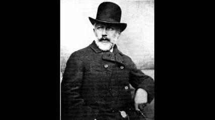 Чайковски - Мощ И Страст