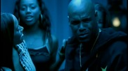 Young Jeezy - I Luv It official video