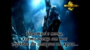 Manowar - Master Of The Wind (превод)