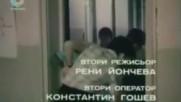 Песен от Войната на таралежите (1979 г.)