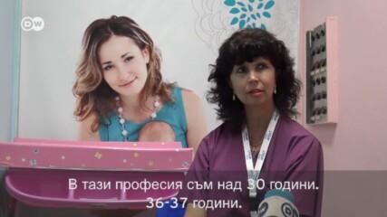 Коронавирус: Какви съвети дава най-добрата акушерка в Европа на бременните жени