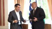 Борисов и Ципрас подписаха декларация за жп връзката от Солун до Русе