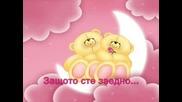 (be Happy) Към Всички Потребители В Сайта!