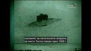 Никола Тесла - Властелин мира - Бгсуб (2007)