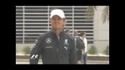 Пилотите от Ф1 са в Бахрейн за третия кръг от шампионата