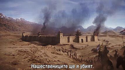 #Мулан - трети трейлър с български субтитри