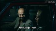 Karadayi Хулиганът еп.8-4 Бг.суб.