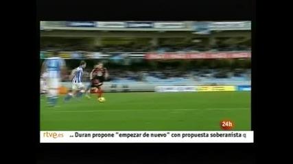 """""""Реал С."""" и """"Ла Коруня"""" завършиха 1:1"""