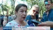 Откриха нов бюст на Левски в София