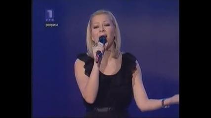 Ivana Selakov - Zagrli me ti - (Live) - Jedna pesma jedna zelja - (TV RTS)