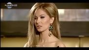 Татяна - Ако съм чужда, 2009