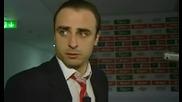 Димитър Бербатов коментира пропуска си от бялата точка с - у Евертън