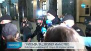 Новините на NOVA (20.01.2021 - обедна емисия)