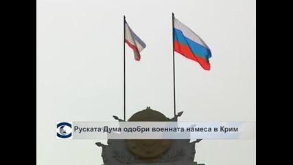 Владимир Путин още не е решил да изпрати войски към Украйна