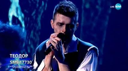 Теодор Стоянов показа овладяно присъствие на сцената с песента ''Human'' -X Factor Live (29.10.2017)
