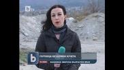 btv Новините - Глутница кучета нападна възрастен мъж