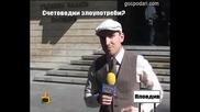 Господари на Ефира 15.10.2012 - Счетоводни злоупотреби ?
