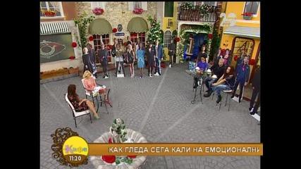 На кафе с Кали (05.12.2014)