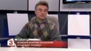 проф Иво Христов за ген. Радев Крим и Нато