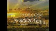 Шалом Ерусалим [hq] Vbox7
