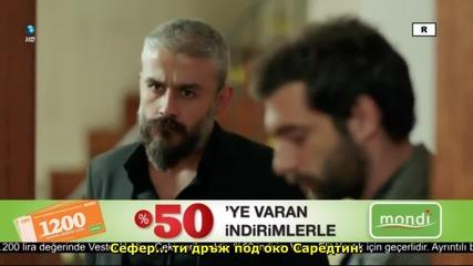 Пойраз Карайел / Poyraz Karayel 5-3 бг.суб.