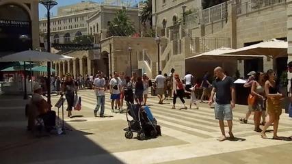 Ерусалим
