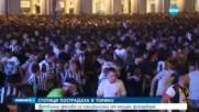 Най-малко 1000 ранени в Италия след меле заради паника