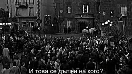 Големият ужас ( La Grande Frousse 1964 ) Е02