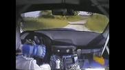 Този определено може да кара - много бързо