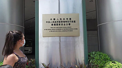 Hong Kong: China opens national security office in hotel building