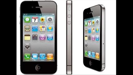 Iphone 4s Ringtone